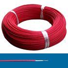 硅胶电线电缆